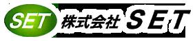 大阪の補修工事・補強工事は豊中市の株式会社SET|職人求人募集中